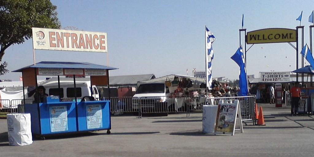 O.C. Marketplace: Entrance